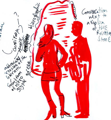 Sketchbook #111: Field Trip