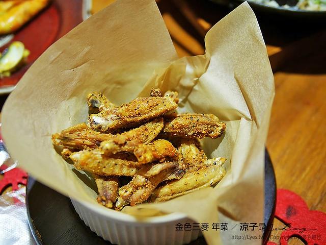 金色三麥 年菜 48
