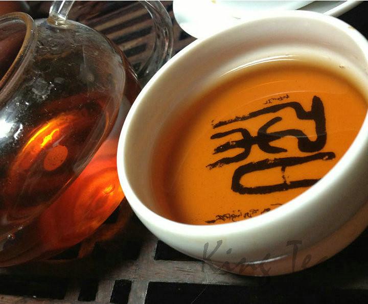 2007 XiaGuan FT SiHao 4th Golden Cake 400g Puerh Raw Tea Sheng Cha