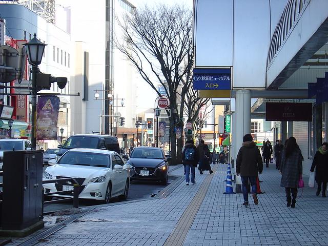 Akita downtown