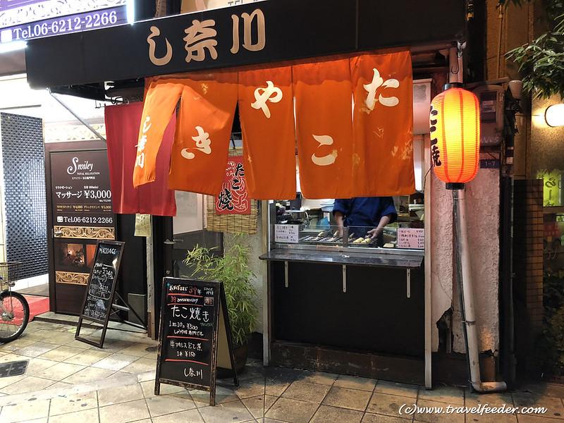 Takoyaki kiosk