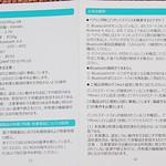 DBPOWER スマートブレスレット 開封レビュー (8)