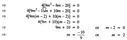 Quadratic Equations Chapter Wise Important Questions Class 10 Mathematics 92a