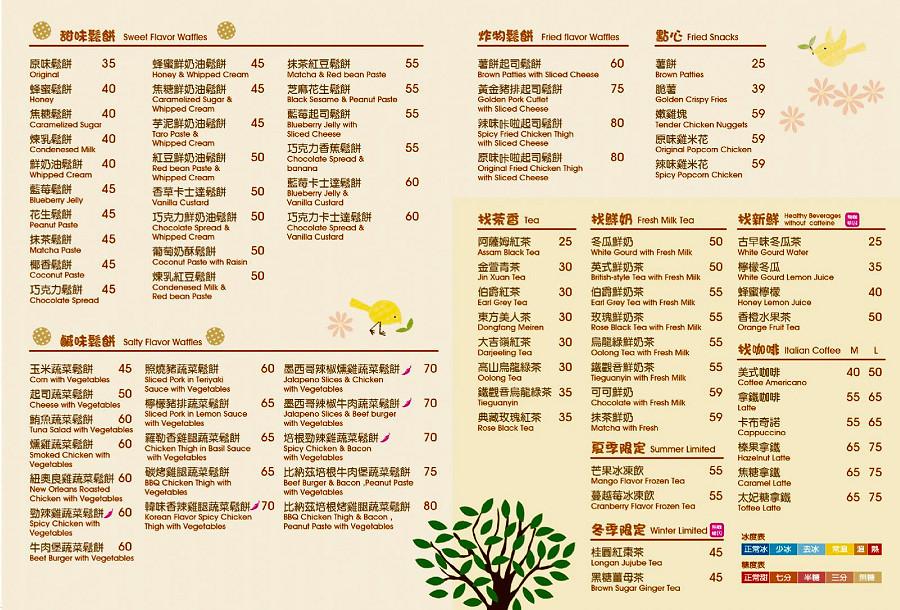 小木屋鬆餅.台中家商店14