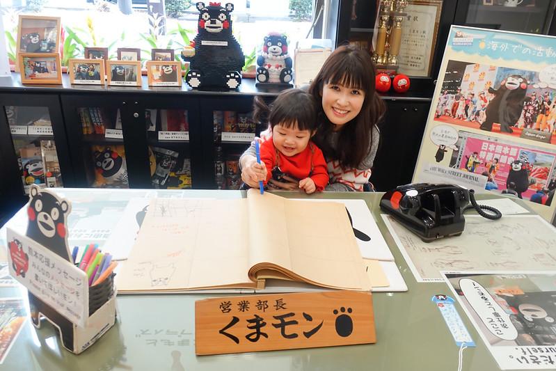 【必看】 日本 九州親子自由行懶人包 虎航高雄飛福岡|飯店|交通|上網遠遊卡|行程分享!