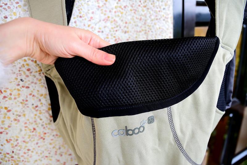 英國Caboo DXgo探索揹巾推薦嬰兒揹巾 (17)