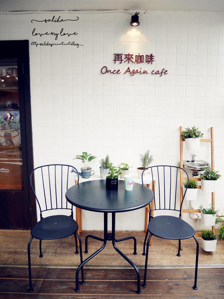新店大坪林附近餐廳推薦再來咖啡 (9)