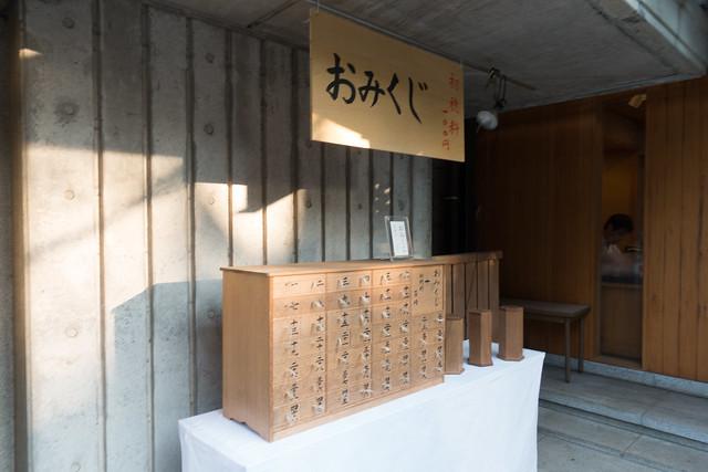 20180120_乃木神社_0072.jpg