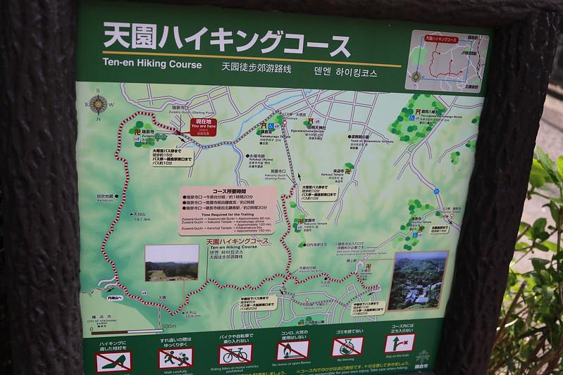 20170415_鎌倉アルプス_0373.jpg