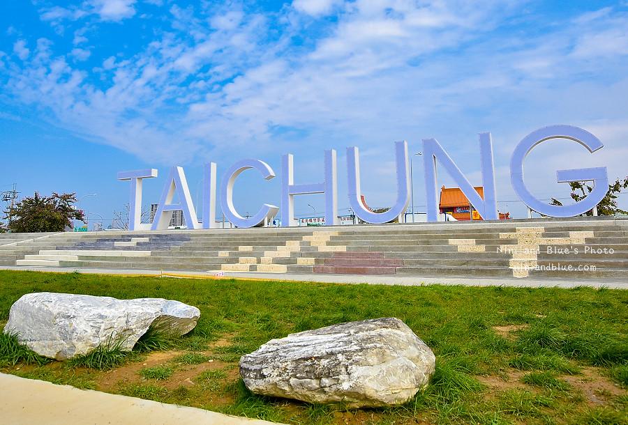 筏子溪水岸.taichung02