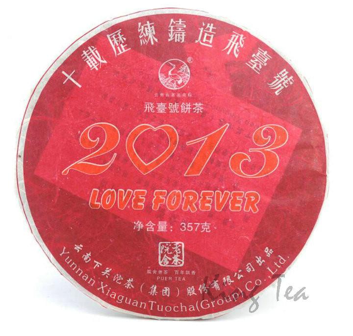 2013 XiaGuan Love Forever Cake 357g   YunNan  Puerh Raw Tea Sheng Cha