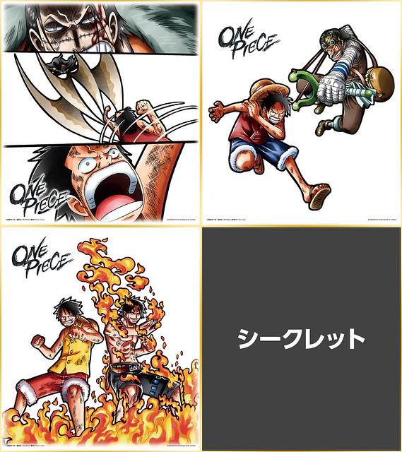 橡膠橡膠...大~猿~王~銃!!! 一番賞《海賊王》戰鬥精選集 一番くじ ワンピース BATTLE SELECTION