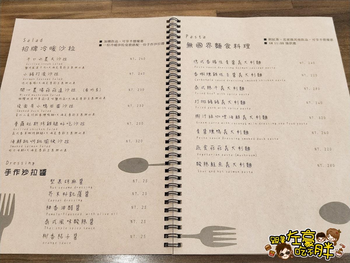 Cubby Cafe Bar穀比咖啡×餐酒-18
