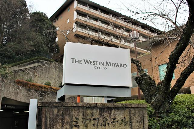 westinmiyako-kyoto093