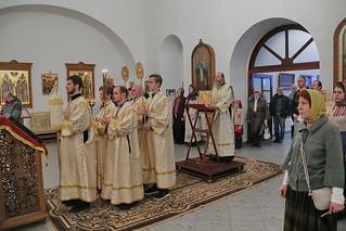 Божественная литургия 190