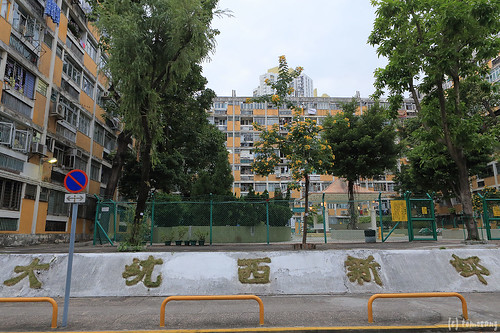 Tai Hang Sai Estate