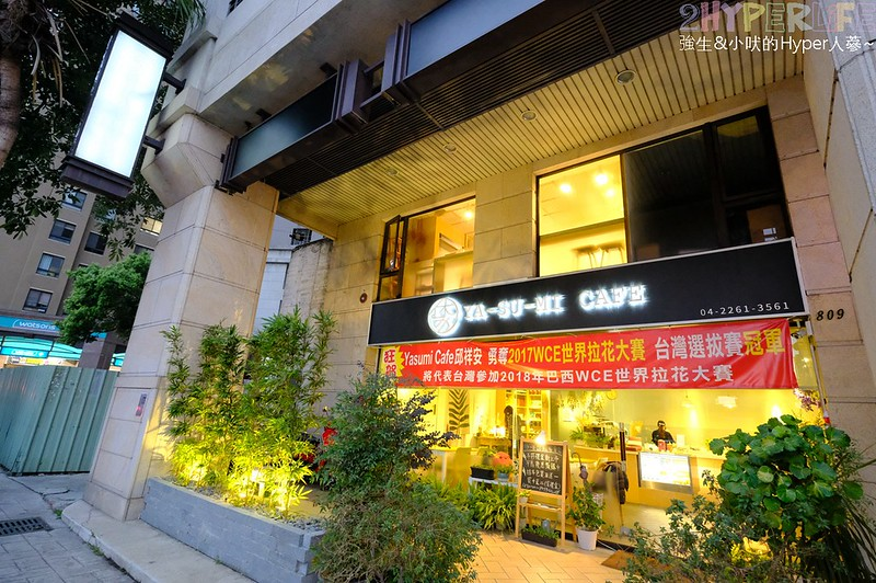 yasumi cafe (1)