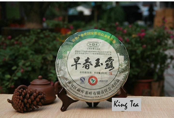 2010 ShuangJiang MengKu Early Spring Jada Dew   Cake 400g   YunNan  Puerh Raw Tea Sheng Cha
