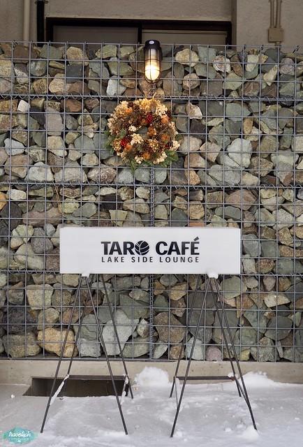 日本福島會津若松 Taro Cafe
