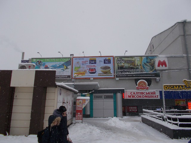 Привокзальная пл. - ст. м. Южный вокзал  (фасад средний)  (А), Nikon COOLPIX L31