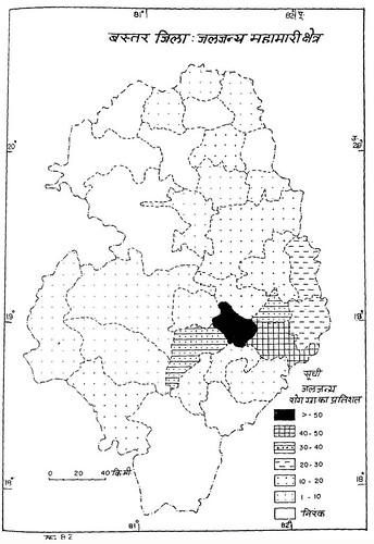 बस्तर जिला जलजन्य महामारी क्षेत्र