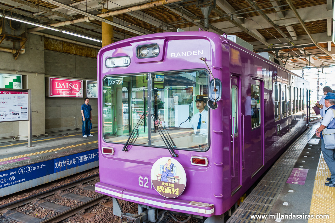 Tranvía en Kioto