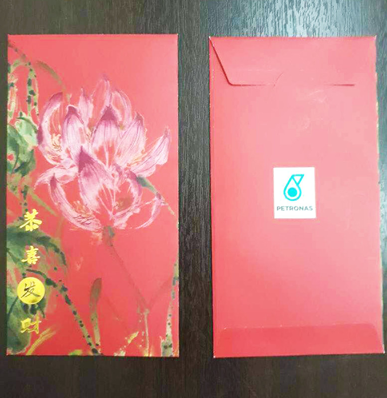 petronas red angpow