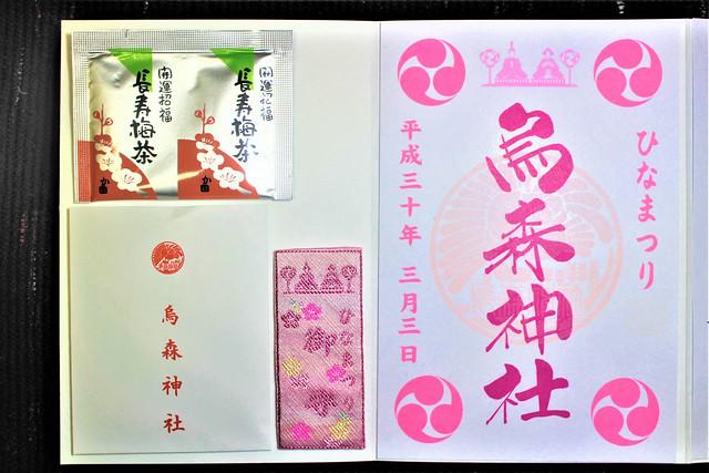 karasumori-hinamatsuri02