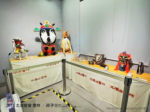 2018 北港燈會 雲林 26