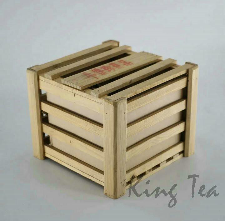 2009 ChenShengHao Zodiac Bull Year Niu 500g Cake Puerh Sheng Cha Raw Tea