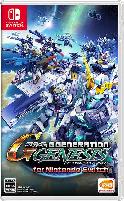 Nintendo Switch Sd Gundam G Generation