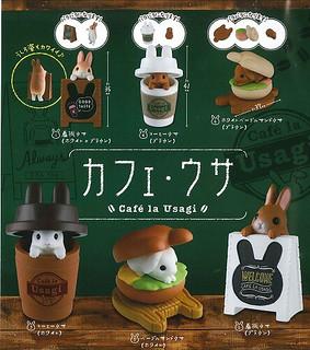 EPOCH 萌萌的「兔子咖啡廳」開張了啊!カフェ・ウサ