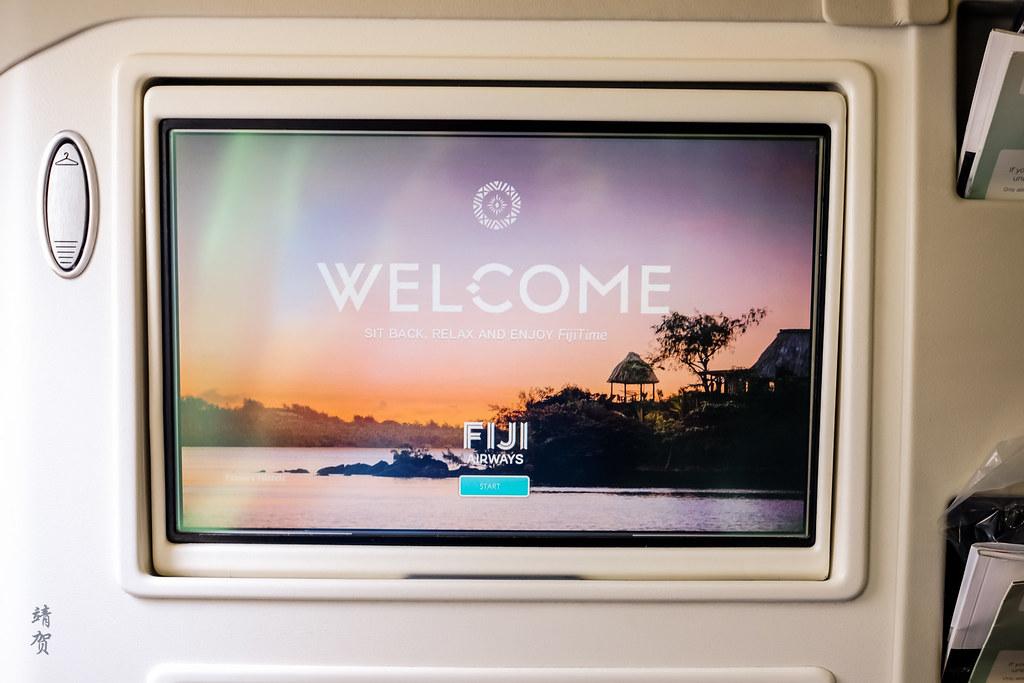 Welcome onboard screen