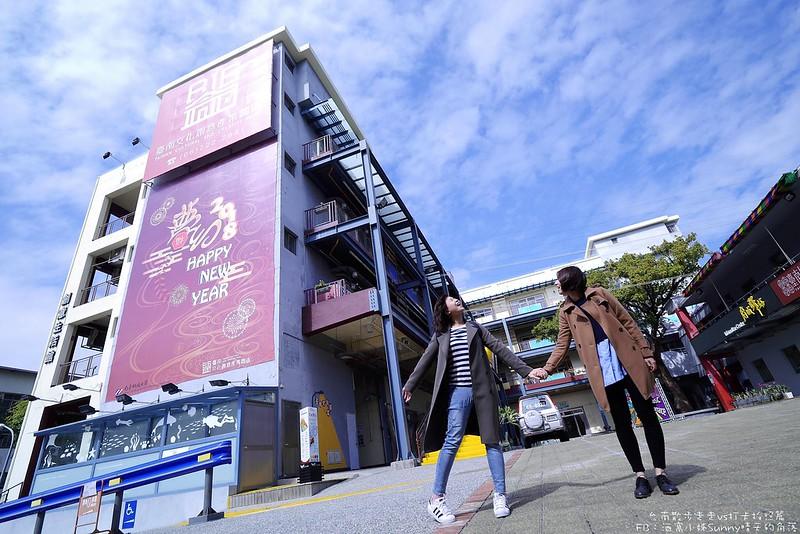 台南景點|台南散步走走 vs 拍照打卡篇.臺南文化創意產業園區+夢幻蜜拉(北門店)