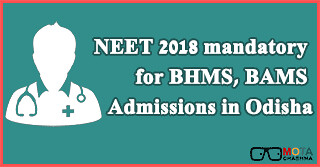 NEET 2018 Mandatory for Admission to BHMS, BAMS