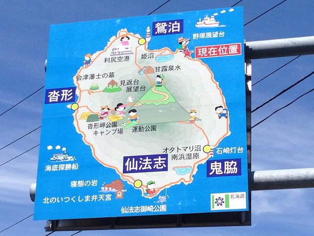 hokkaido-rishiri-island-nozuka-observatory-10