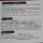 ZNT Air Fits 完全ワイヤレスイヤホン 開封レビュー (11)