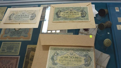 Українські гроші — 06