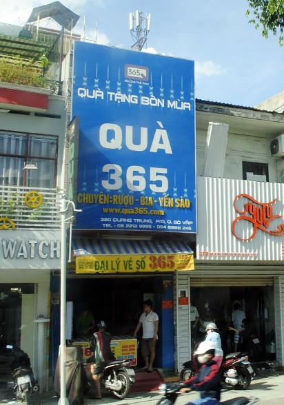 shop-qua-tang-365