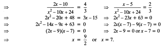 Quadratic Equations Chapter Wise Important Questions Class 10 Mathematics 74a