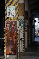 20180127 谷根千 上野
