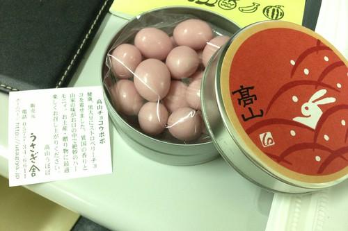 souvenir from takayama