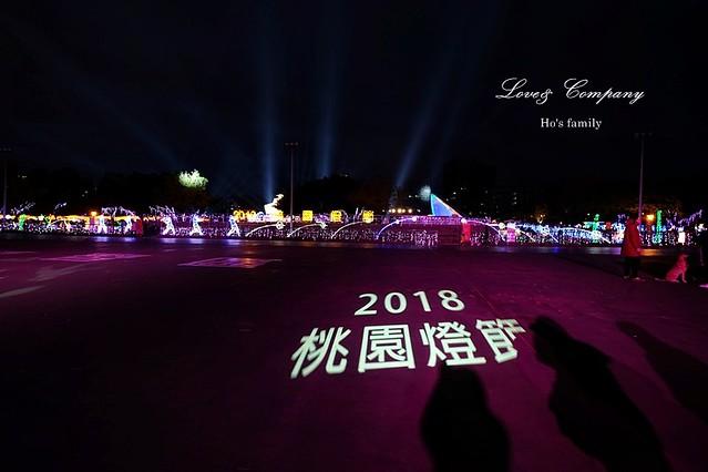 【2018桃園燈會】三民燈區3