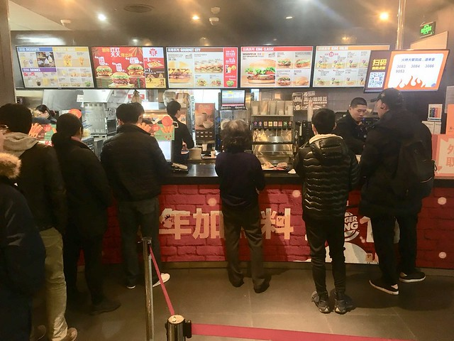Burger King WeChat Order 2