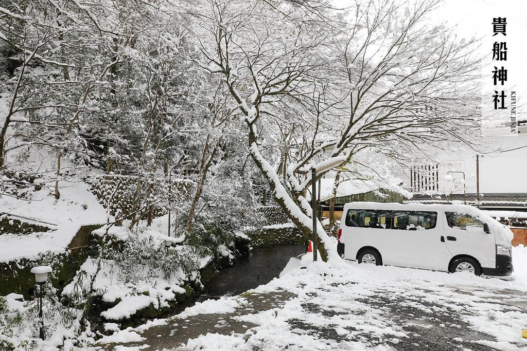 雪貴船25