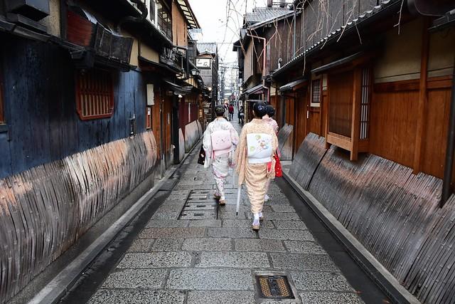 Japan- Kyoto- Gion