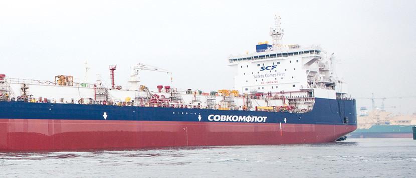 Нефтяной танкер Совкомфлот