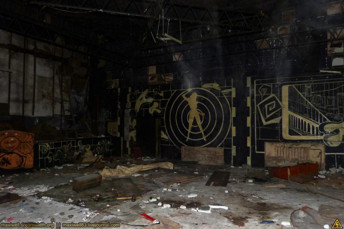 Закинутий кінотеатр ім. Островського