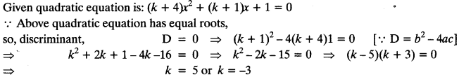 Quadratic Equations Chapter Wise Important Questions Class 10 Mathematics 87