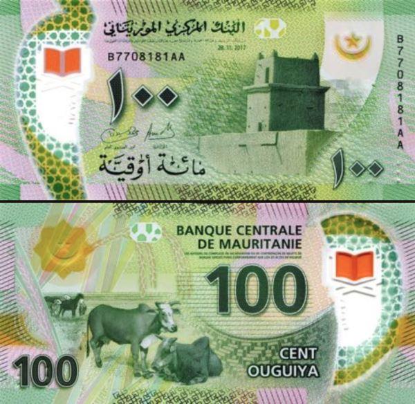 100 Ouguiya Mauritánia 2017, P23